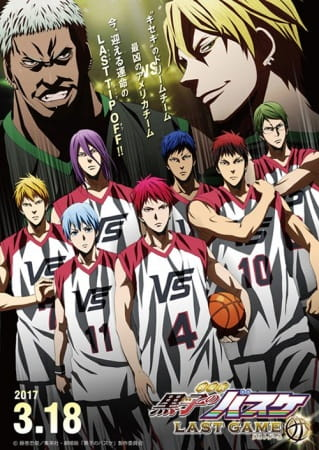 Kuroko's Basketball the Movie: Last Game poster