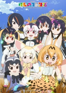 Kemono Friends S1 Sub Indo Episode 01-12 End