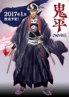 Onihei Batch Episode 01-13 END Sub Indo