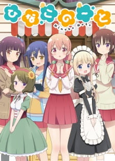 Hinako Note Episode 12 Sub Indo Subtitle Indonesia