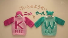 Keito no Yousei: Knit to Wool