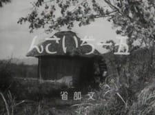 Goichi Jiisan