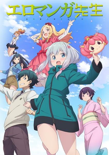 Cover Eromanga-sensei