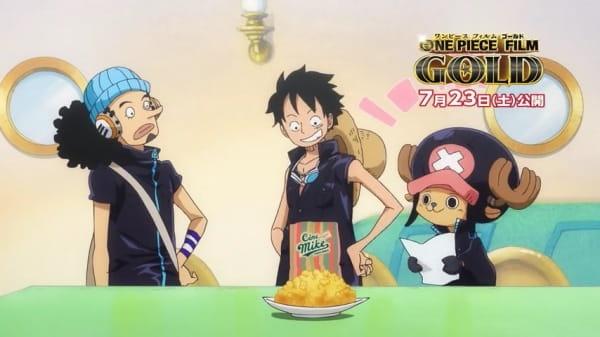 One Piece Film: Gold - Cine Mike Popcorn Kokuchi, TOHO Cinemas x One Piece Film: Gold,  「ONE PIECE FILM GOLD」シネマイクポップコーン告知