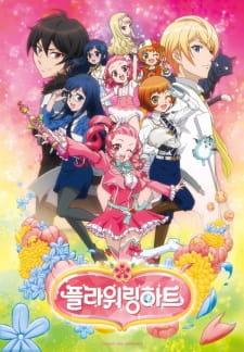 92 Foto Gambar Anime Flowering Heart Paling Keren