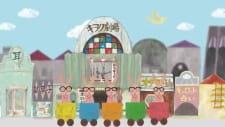 Senro wa Tsudzuku yo Dokomademo