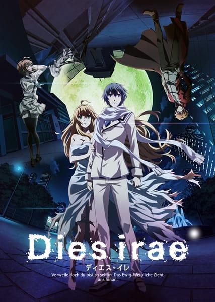 Dies Irae (1a temporada)
