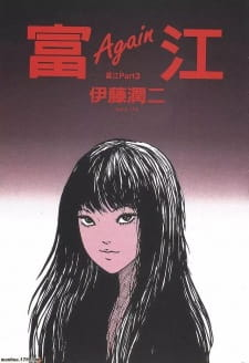 Tomie Batch Episode 01-02 END Sub Indo