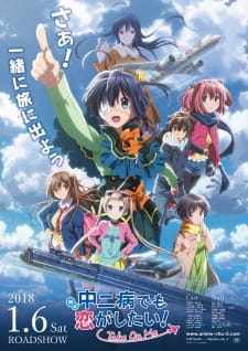 Chuunibyou demo Koi ga Shitai! Movie: Take On Me Subtitle Indonesia