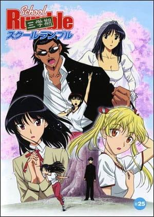 School Rumble San Gakki