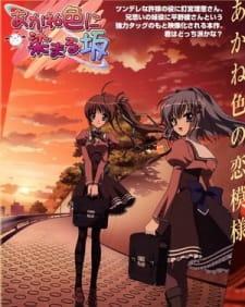 Akaneiro ni Somaru Saka picture