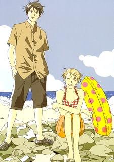 Nodame Cantabile: Nodame to Chiaki no Umi Monogatari, Nodame and Chiaki Summer Tales, Nodame Cantabile Special,  のだめカンタービレ「のだめと千秋の海物語」