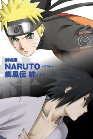Naruto: Shippuden the Movie 2 -Bonds- poster