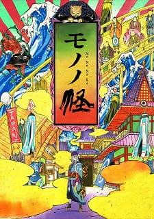 Mononoke (2007) poster