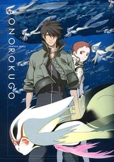 Cover Ao no 6 Gou