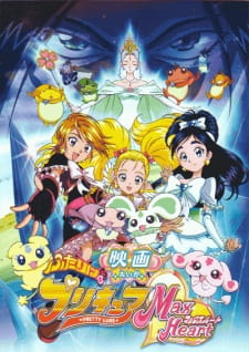 Futari wa Precure: Max Heart Movie 1