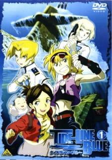 Tide-Line Blue: Kyoudai