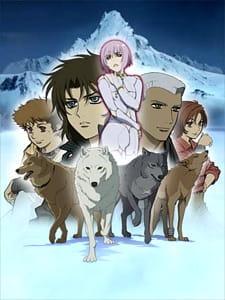 Wolf's Rain OVA, Wolf's Rain OVA,  ウルフズ・レイン