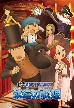 Professor Layton and the Eternal Diva, Professor Layton and the Eternal Diva,  Professor Layton and the Eternal Songstress, Professor Layton: The First Movie,  レイトン教授と永遠の歌姫