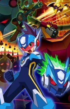 Megaman Star Force, Megaman Star Force,  Ryusei no Rockman, Rockman of the Shooting Star, Rockman of the Meteor,  流星のロックマン