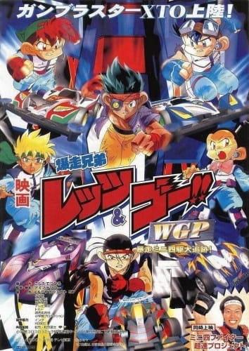 Bakusou Kyoudai Let's & Go!! WGP Bousou Mini Yonku Daitsuiseki poster