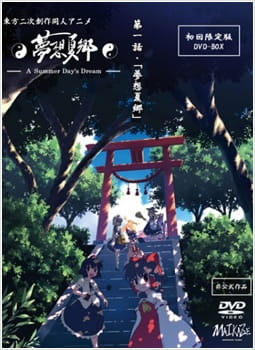 Touhou Unofficial Doujin Anime: A Summer Day's Dream poster