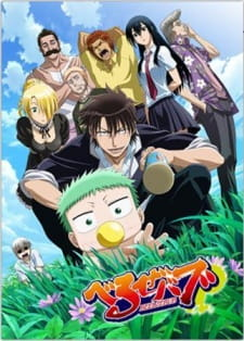 Beelzebub Batch Subtitle Indonesia