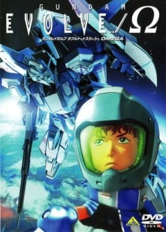 Gundam Evolve, Gundam Evolve
