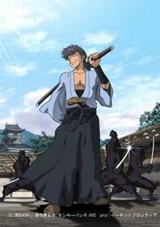 Yoroiden Samurai Troopers Gaiden
