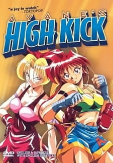 Ayane-chan High Kick! picture