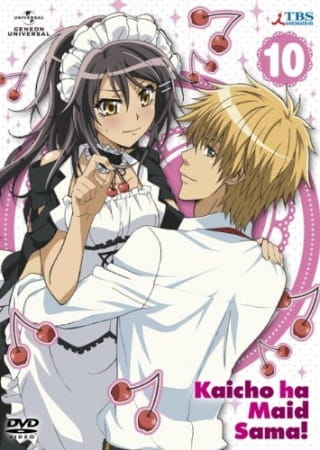 Maid Sama!: Omake dayo, Maid Sama!: Omake dayo,  Kaicho wa Maid-sama! Special, Kaicho wa Maidsama! Special, Kaichou wa Meido Sama Special, Class President is a Maid! Special,  会長はメイド様!おまけだよ!
