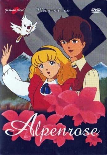 Honoo no Alpenrose, Blazing Alpenrose, Dramatic Memory Honoo no Alpenrose,  ドラマチックメモリー 炎のアルペンローゼ