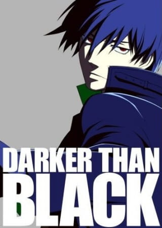 Darker than Black: Kuro no Keiyakusha - Sakura no Hana no Mankai no Shita, Darker than Black Episode 26, DTB, Darker than Black: Kuro no Keiyakusha Special,  DARKER THAN BLACK -黒の契約者- 桜の花の満開の下