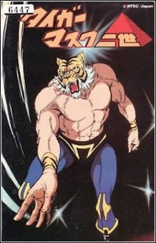 Tiger Mask Nisei picture