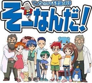 Omoikkiri Kagaku Adventure Sou Nanda!