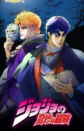 Download Le Bizzarre Avventure di JoJo