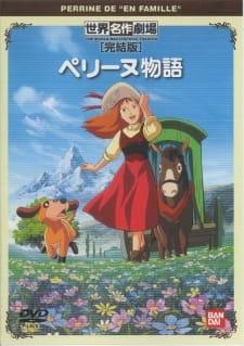 Perrine Monogatari Specials, Sekai Meisaku Gekijou Kanketsu Ban: Perrine Monogatari, The Story of Perrine,  世界名作劇場 完結版 ペリーヌ物語