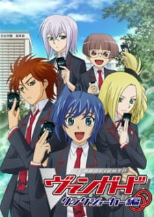 Nonton Cardfight!! Vanguard: Link Joker-hen Subtitle Indonesia Streaming Gratis Online