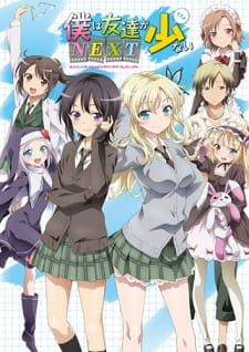 Boku wa Tomodachi ga Sukunai Next BD Batch Subtitle Indonesia