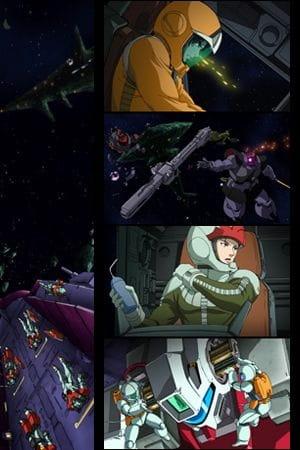 Mobile Suit Gundam Battlefield Record: Avant-Title, Mobile Suit Gundam Battlefield Record: Avant-Title