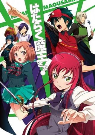 The Devil is a Part-Timer!, The Devil is a Part-Timer!,  Hataraku Maou-sama!,  はたらく魔王さま!