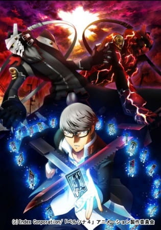 Persona 4 the Animation: The Factor of Hope, Persona 4 the Animation: The Factor of Hope,  P4A: The Factor of Hope,  ペルソナ4 the Animation -the Factor of Hope-