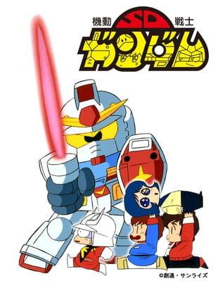 Mobile Suit SD Gundam Mk I, Mobile Suit SD Gundam Mk I