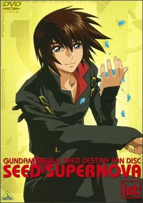 Mobile Suit Gundam SEED: SEED Supernova - Tanekyara Gekijou, Mobile Suit Gundam SEED: SEED Supernova - Tanekyara Gekijou