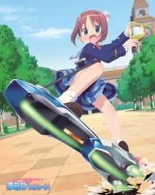 Gakuen Utopia Manabi Straight! picture