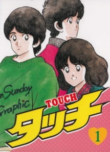 Touch Episode 6