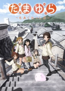 Tamayura: More Aggressive 12 Subtitle Indonesia