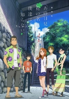 Anohana The Movie – The Flower We Saw That Day