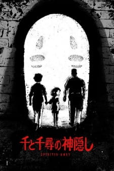 Sen to Chihiro no Kamikakushi picture