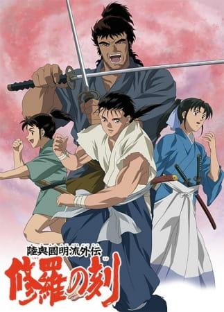 Cover Mutsu Enmei Ryuu Gaiden: Shura no Toki